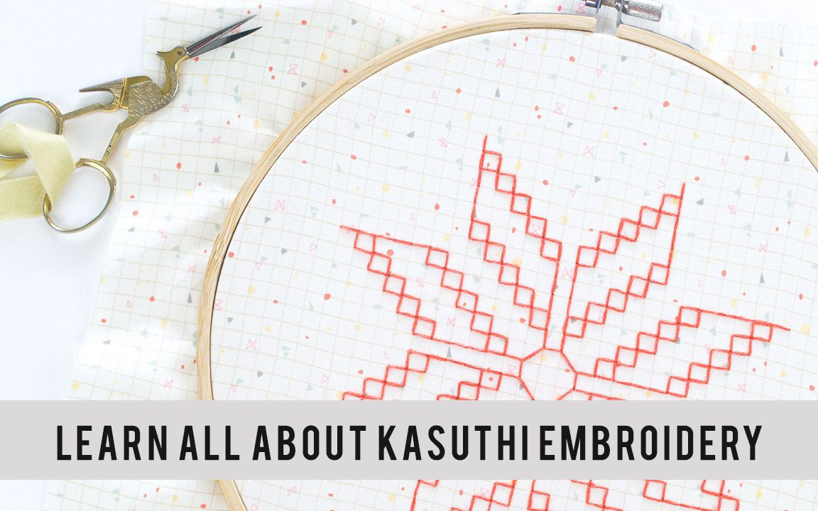 best embroidery training courses