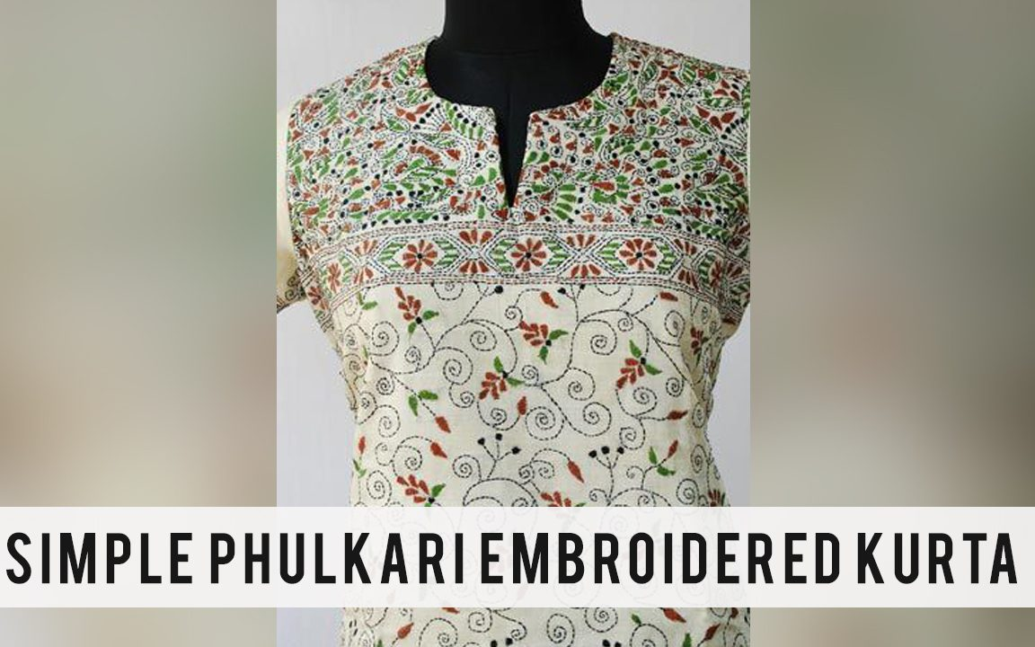 embroidery training courses